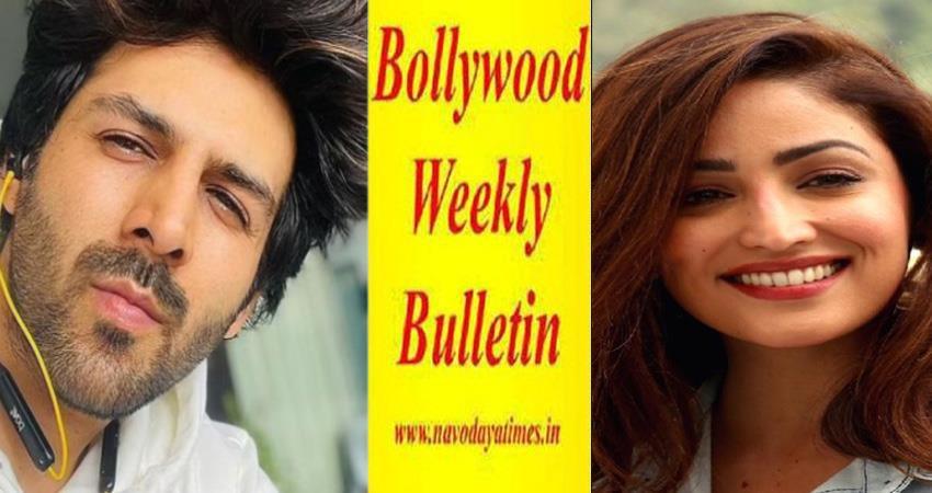 weekly-top-ten-bollywood-news-5th-june-sosnnt