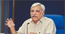 झारखंड विधानसभा चुनावों का ऐलान, पांच चरणों में होगी वोटिंग