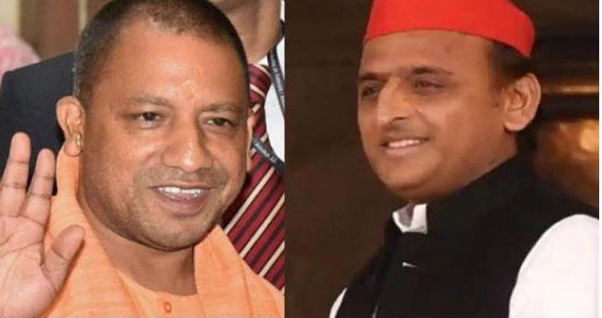 Uttarpradesh Yogi Adityanath Akhilesh yadav budget