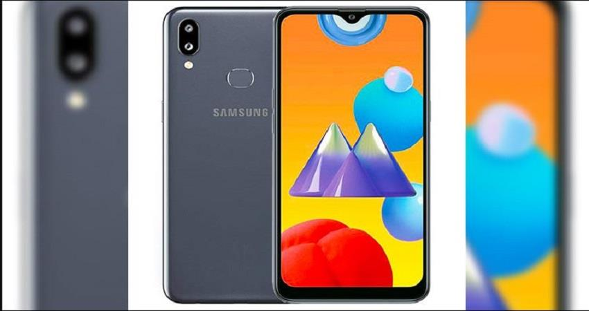 samsung-to-launch-galaxy-m02s-in-india-on-january-7-prsgnt