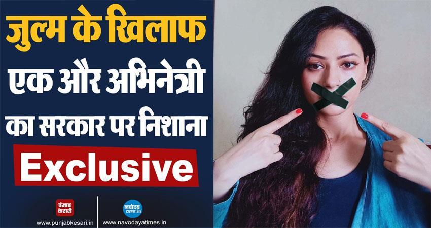 tv actress sonia sharma with kangana ranaut pragnt