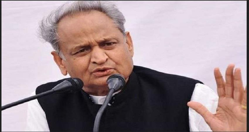 cm-ashok-gehlot-says-i-will-accept-rebelians-if-congress-high-command-prsgnt