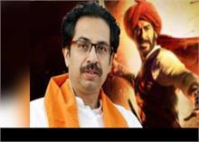 Tanhaji को Tax free करने पर अजय देवगन ने महाराष्ट्र सरकार को दिया धन्यवाद