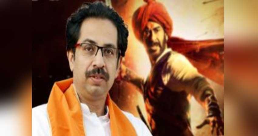 ajay devgn said thanks to maharashtra govt for tax fee tanhaji