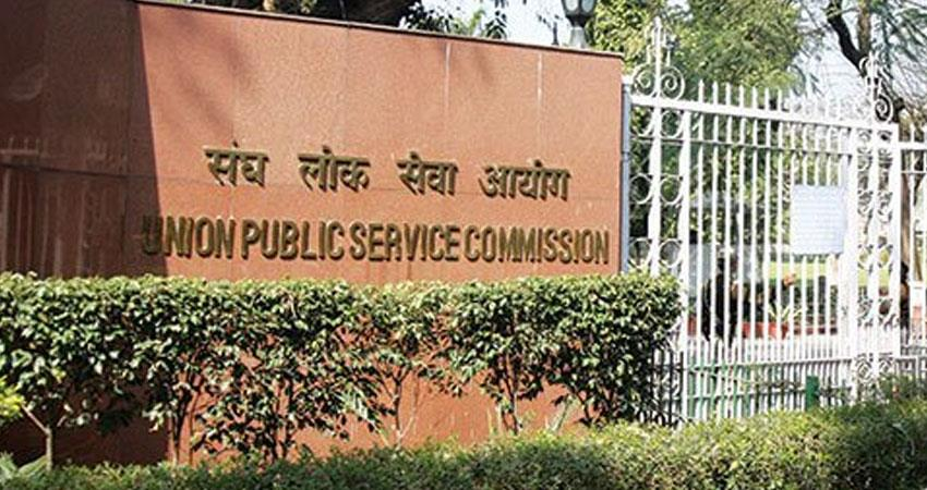 upsc interview process announced for ias exams amid corona virus rkdsnt
