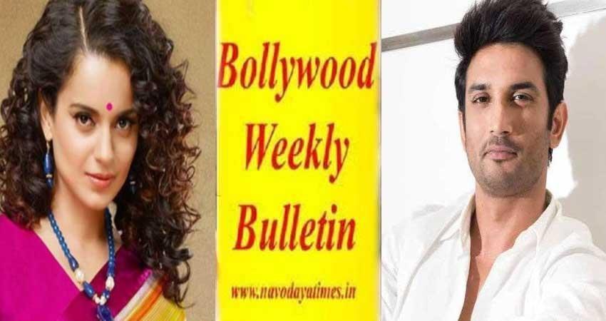 weekly-top-ten-bollywood-news-20-march-sosnnt