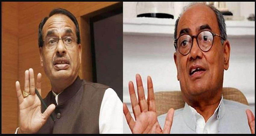 mp-by-election-2020-cm-shivraj-hit-back-at-digvijay-singhs-allegations-of-evm-prsgnt