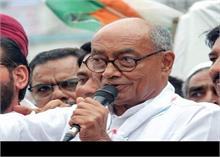 भाजपा प्रत्याशी के बिगड़े बोल पर अब कांग्रेस ने शिवराज से पूछा- कल कहां मौन धरना देंगे