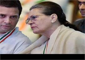 पंजाब में सुलह का फार्मूला - कांग्रेस की कमेटी ने सोनिया गांधी को सौंपी रिपोर्ट
