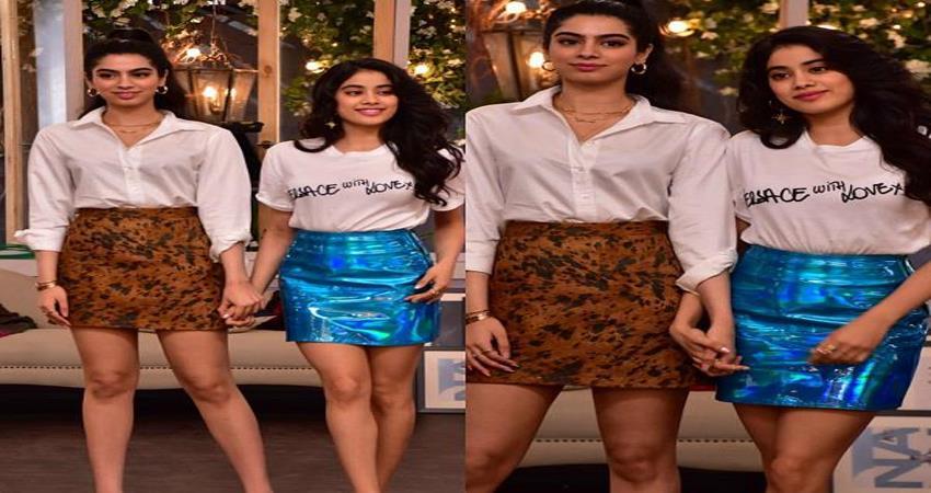 sri-devis-daughter-khushi-kapoor-reveals-how-his-father-boney-kapoor-is-strict