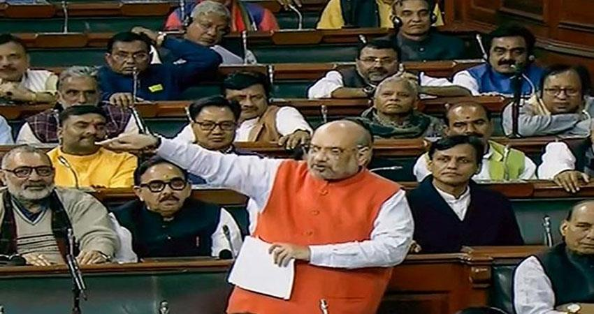has pm modi shown the mirror to neighboring countries on the pretext of citizenship bill