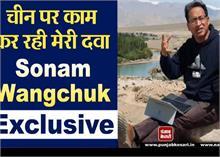 Exclusive Interview: गुमान से हवा में उड़ रहा चीन, नीचे लाना जरूरी- सोनम वांगचुक