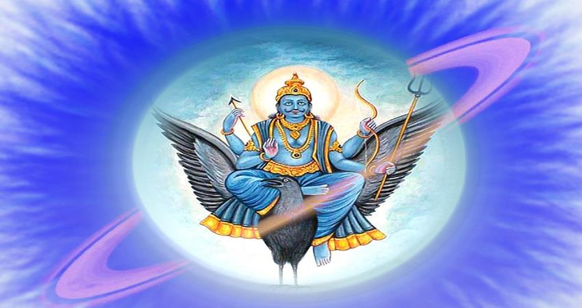 shani-amavasya-do-all-these-things-to-impress-shani-dev