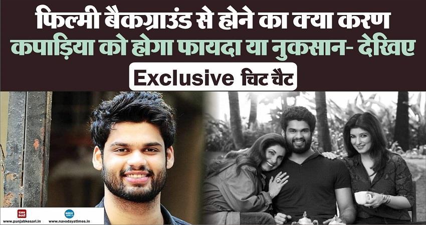 karan kapadia interview for his upcoming film durgamati sosnnt