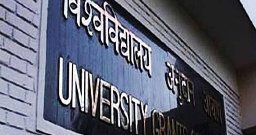 ugc-net-examination-will-be-held-on-march-8-age-limit-increased-for-jrf