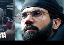 राजकुमार राव अभिनीत जी5 की 'ओमेर्टा' 25 जुलाई को होगी रिलीज!
