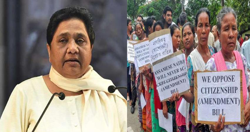 citizenship amendment bill 2019 mayawati said central government should rethink