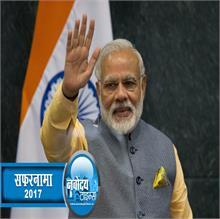 PM मोदी की कूटनीति ने इस साल Pak-चीन को दी पटखनी