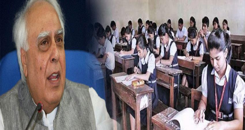 kapil sibal said next year should not be the 10th examinations covid 19 pragnt