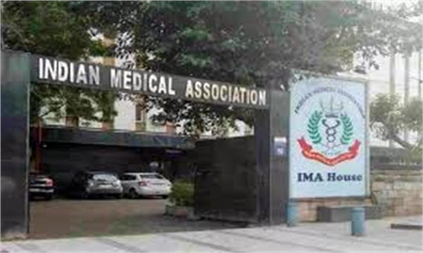 ima-nationwide-demonstration-will-be-held-on-june-18-against-attack-on-doctors-djsgnt
