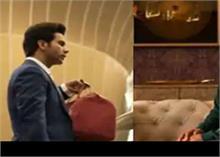 पहली बार The White Tiger में एक साथ स्क्रीन शेयर करते नजर आएंगे प्रियंका चोपड़ा-राजकुमार राव