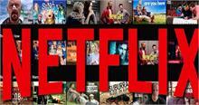 आप भी पा सकते हैं Netflix का 83 साल के लिए Free Subscription, करना होगा ये काम!