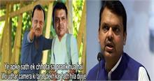 फडणवीस के इस्तीफे के बाद यूजर्स ने कहा - 4 दिन की चांदनी फिर अंधेरी रात, गिर गई BJP सरकार