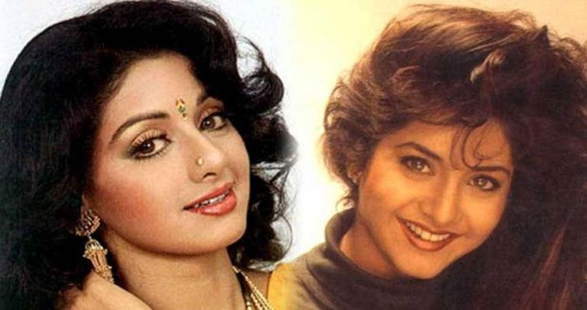the-mystery-associated-with-divya-bharati-and-sridevi