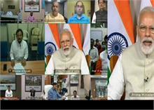 कोरोना को लेकर PM अलर्ट, वीडियो कॉन्फ्रेंसिंग के जरिए आयुष पेशेवरों से की चर्चा