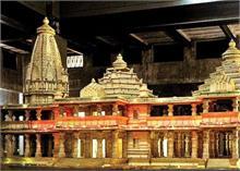राम मंदिर निर्माण के लिए चंदा देने से मना करने पर RSS संचालित स्कूल ने नौकरी से निकाला!