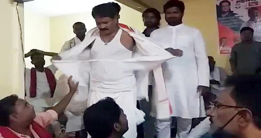 bihar-election-congress-candidate-tore-his-shirt-in-samastipur-prsgnt