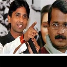 AAP को नहीं है कुमार के करीबी पर 'विश्वास', लीगल सेल के महासचिव को हटाया