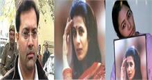 जेसिका के दोषी मनु शर्मा का विवादों से पुराना नाता, मिल सकती है जल्द रिहाई