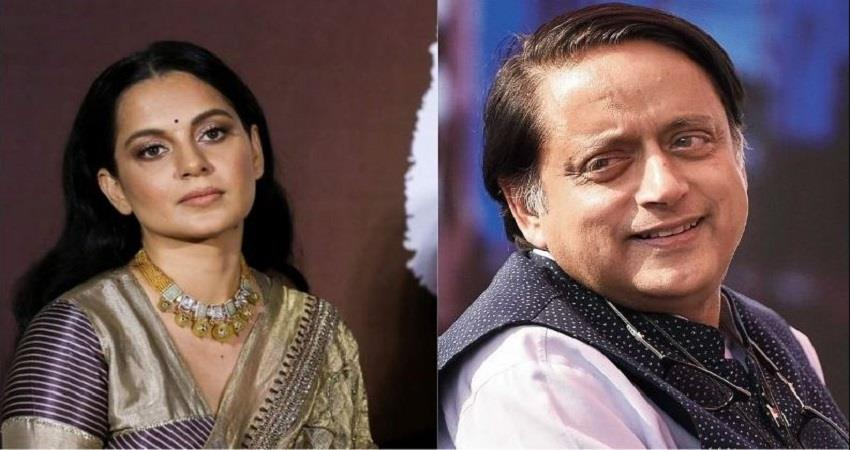 kangana-reprimanded-shashi-tharoor-for-supporting-kamal-haasans-salary-housewives-prsgnt