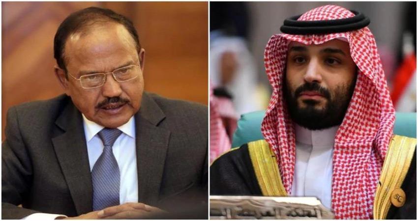 saudi arab ajit doval narendra modi