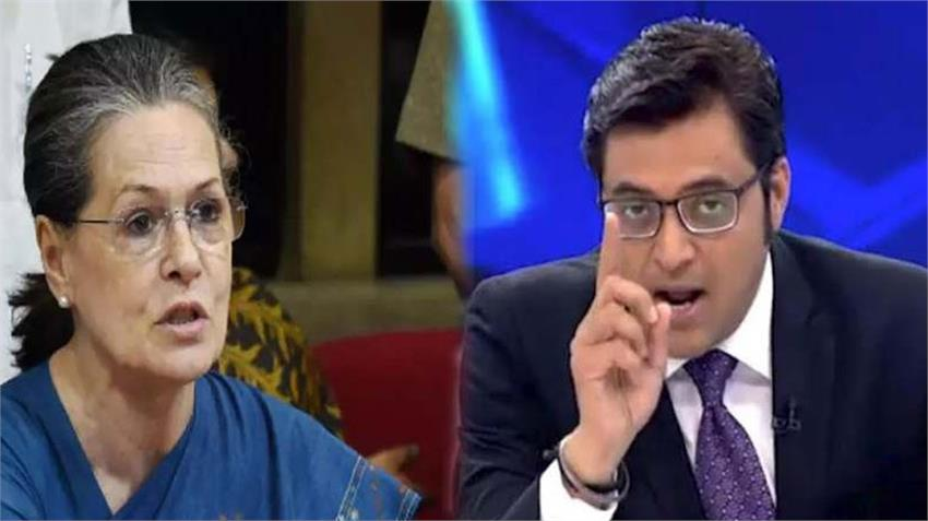 supreme court gave shock to republic arnab goswami umar khalid prashant bhushan happy rkdsnt