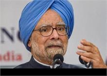 मनमोहन सिंह ने असम में भाजपा के खिलाफ खोला मोर्चा