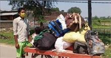 ठेले के सहारे पैदल चलकर पंजाब से 1100 किमी दूर श्रावस्ती पहुंचा 14 लोगों का परिवार