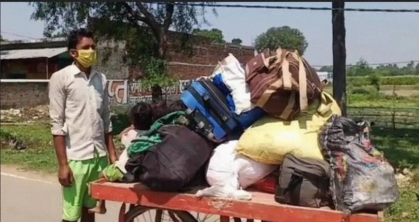 family of 14 people reached shravasti with the help of cart prsgnt