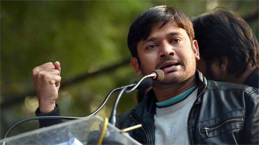 kanhaiya kumar said competition going in stupidity and inflation of bjp modi govt rkdsnt