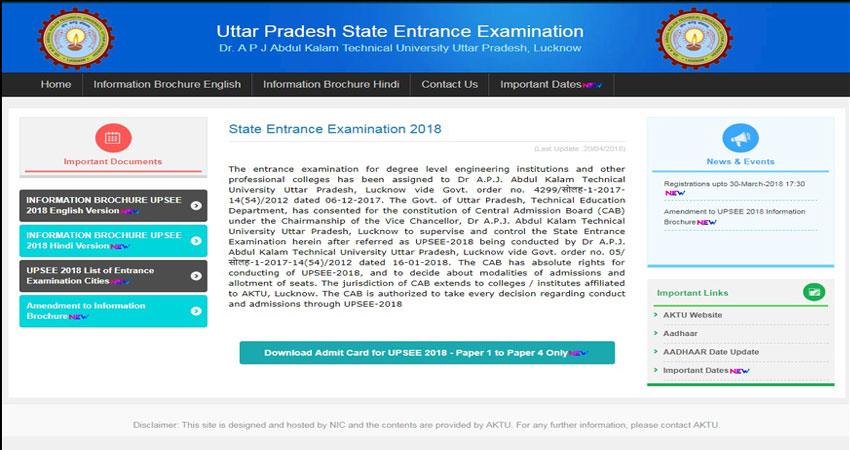 upsee first seat allotment list out