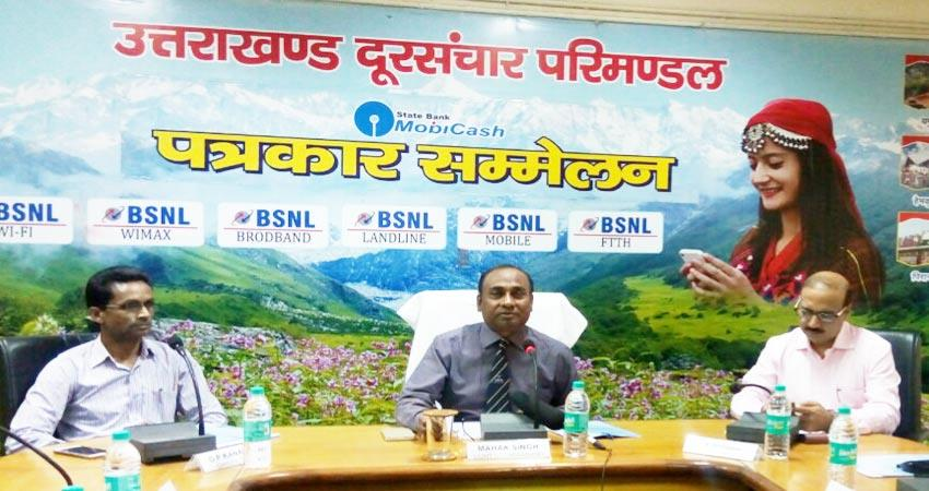 bsnl-customer-will-get-4g-speed-in-kumaon