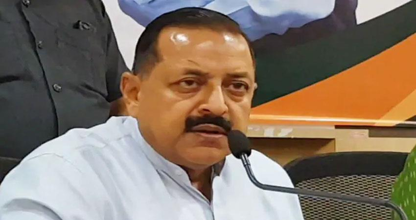 jitendra singh said  the day is not far when the tricolor will be hoisted in pok
