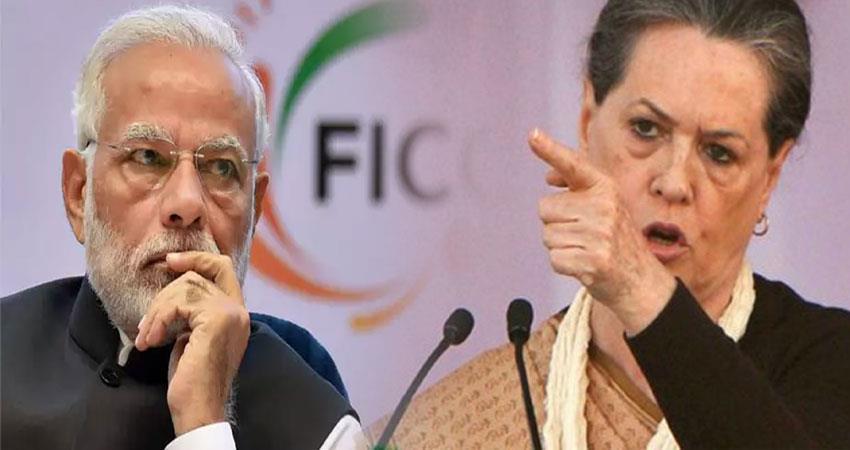 congress attack bjp and rss china pmcaresforchina bjp chini bhai bhai pragnt