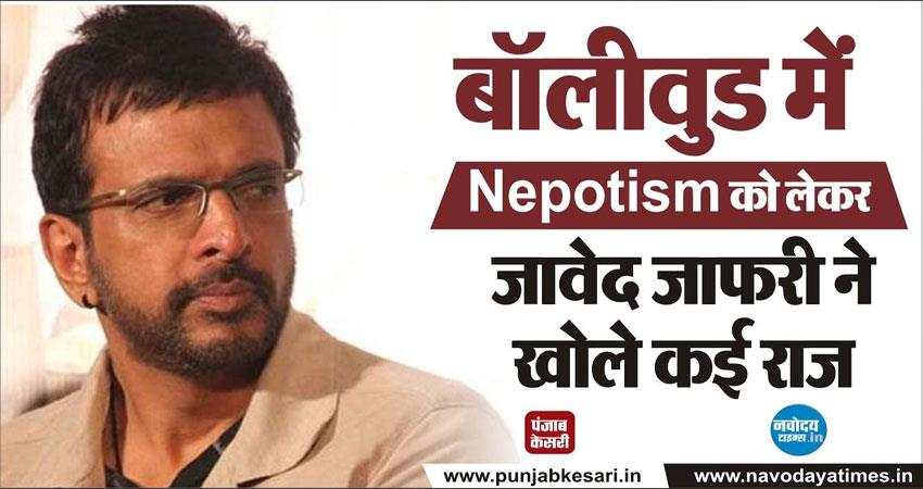 javed jaffrey made a big disclosure about nepotism in bollywood pragnt