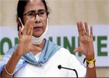 ममता बनर्जी सरकार ने 30 सितंबर तक बढ़ाया लॉकडाउन, लेकिन चालू होगी....