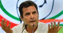 राहुल गांधी बोले, मोदी-माया टूट गयी, मोदी सरकार का अहंकार भी टूटेगा लेकिन...