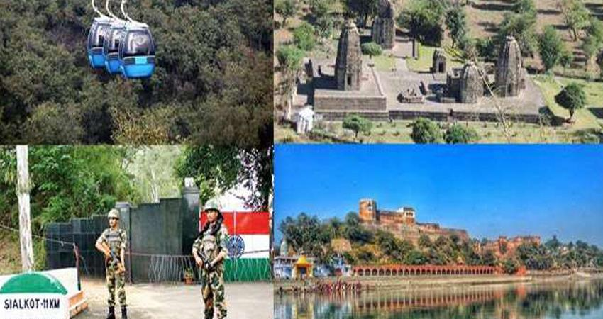 bike-rally-begins-in-tourist-places-in-jammu-on-world-tourism-day-prshnt