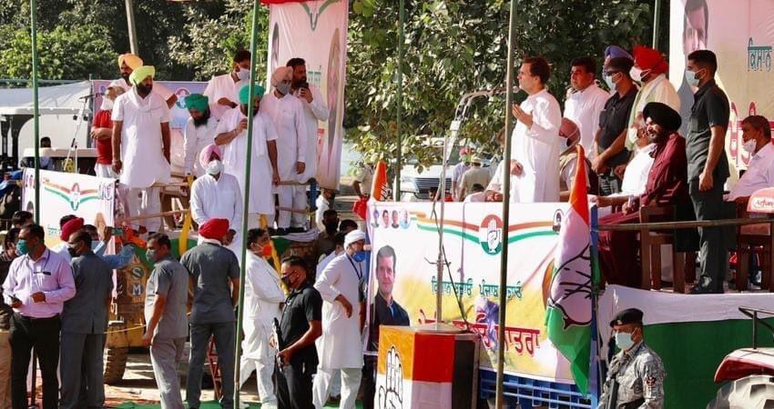 rahul gandhi congress holding farm save rally stopped border haryana modi bjp govt rkdsnt