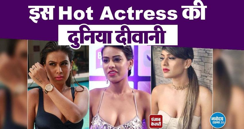 asia sexiest women nia sharma personal life unknown facts aljwnt